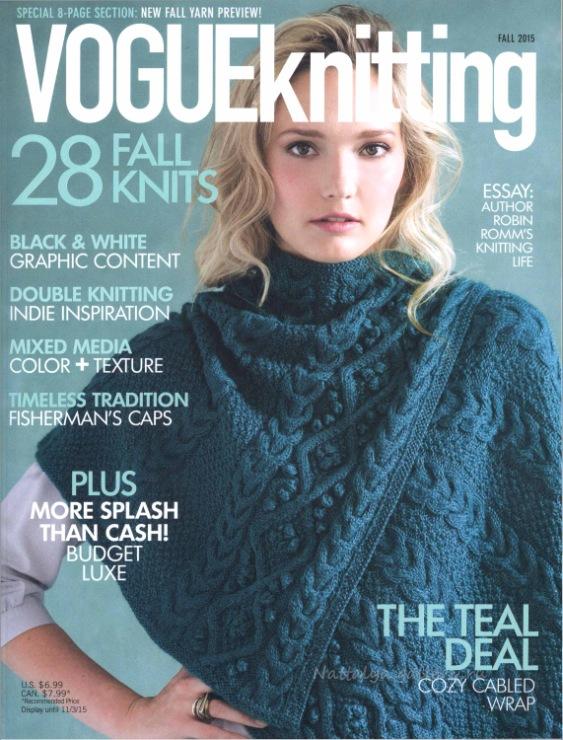 Вязание vogue knitting 30