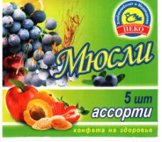 http://data25.gallery.ru/albums/gallery/358560-20d94-87588763-h200-ucd4b8.jpg