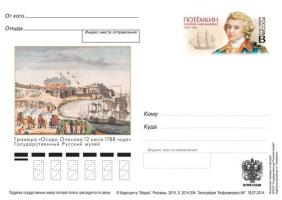 http://data25.gallery.ru/albums/gallery/358560-280cb-87086116-h200-uab8e5.jpg