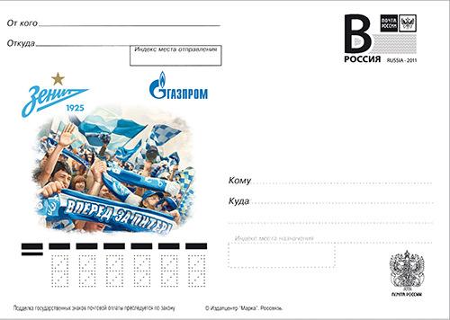 http://data25.gallery.ru/albums/gallery/358560-77067-87737798-m750x740-u2bed3.jpg
