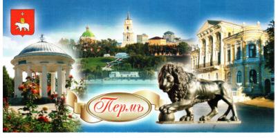 http://data25.gallery.ru/albums/gallery/358560-af5e4-87590579-h200-u18db3.jpg