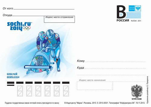 http://data25.gallery.ru/albums/gallery/358560-de942-88442776-m549x500-u565d1.jpg