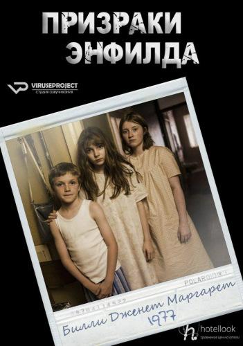 http://data25.gallery.ru/albums/gallery/358560-f1f7f-89004941-m549x500-u2bf3b.jpg