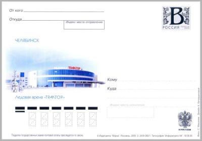 http://data25.gallery.ru/albums/gallery/358560-fbab5-88047413-400-uf842c.jpg