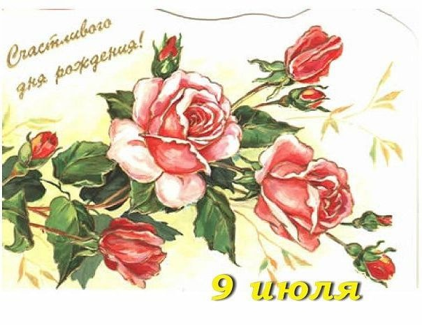 Цветы на открытку с днем рождения своими руками